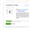 Blogger agora está totalmente integrado ao Google+